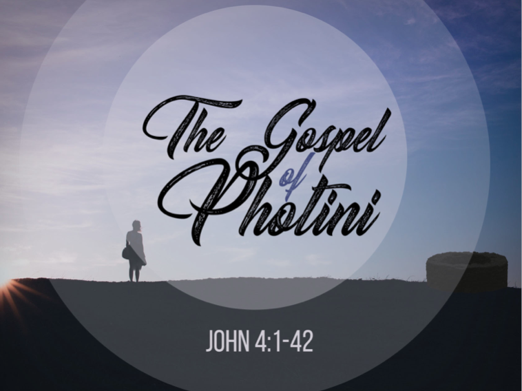 The Gospel of Photini